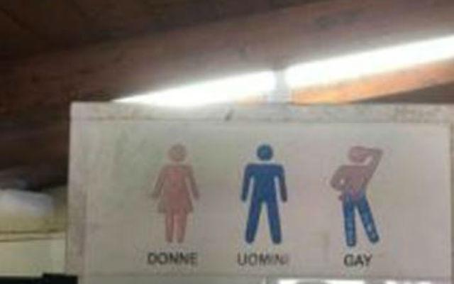 Impressive Gay Bathroom Property