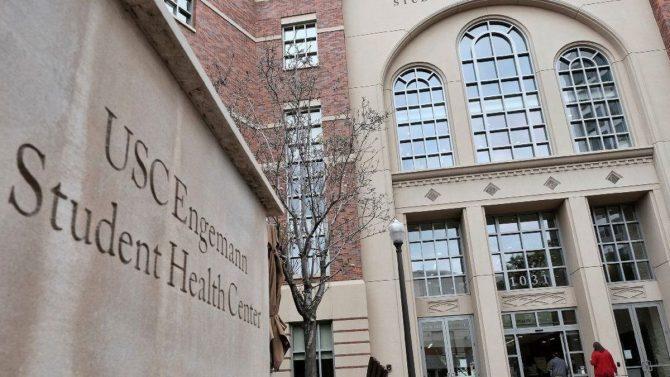 USC Med center
