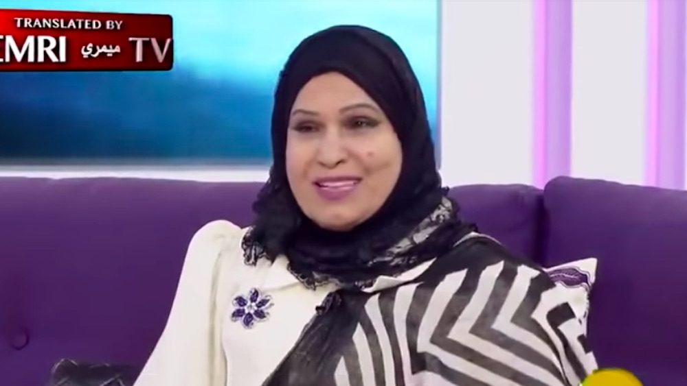 Dr. Mariam Al-Sohel, anal worms, homosexuality, gay cure