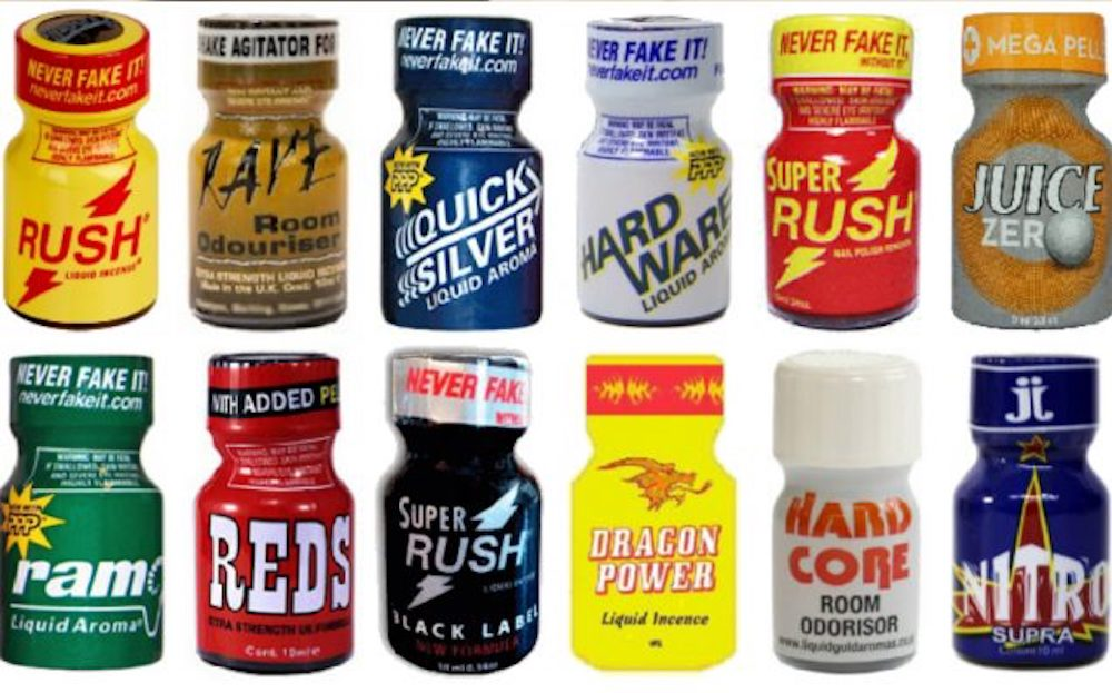 poppers. amyl nitrate