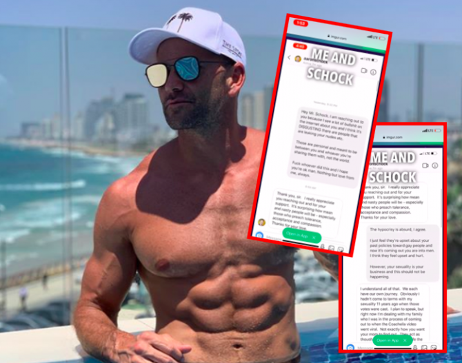 Alleged private chat between Aaron Schock and another man