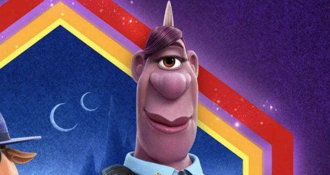 Specter from Onward (Image: Pixar)