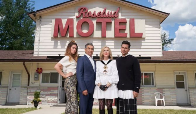Schitt's Creek (Photo: CBC)