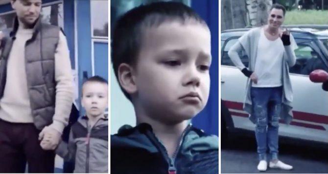 Russian anti-gay advert adoption