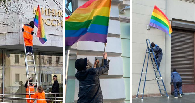 Pussy Riot erect rainbow flags to mark Putin's birthday