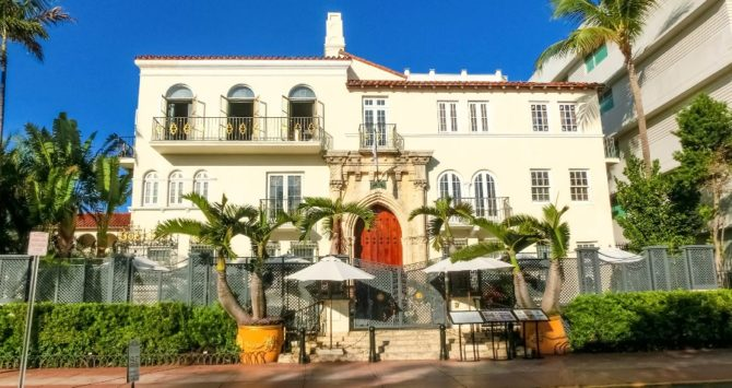Villa Casa Casuarina Hotel was formerly the mansion home of Gianni Versace